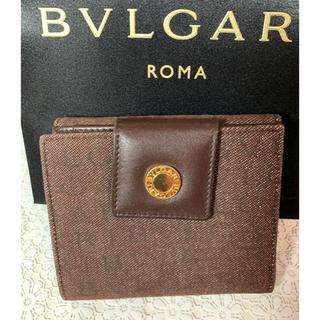 ブルガリ(BVLGARI)の美品 ブルガリ BVLGARI Wホック財布 ロゴマニア ダークブラウン 茶色(折り財布)