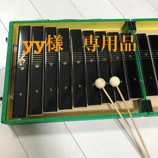 ゼンオン コンパクト シロホン(木琴)