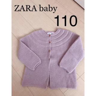 ZARA KIDS - ZARA baby ニット カーディガン 110 zara