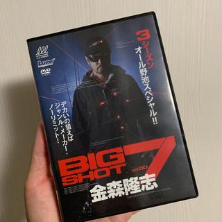 金森隆志 BIG SHOT7 (ルアー用品)