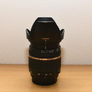 TAMRON - TAMRON SP AF17-50mm F/2.8 XR LD ASF ニコン用