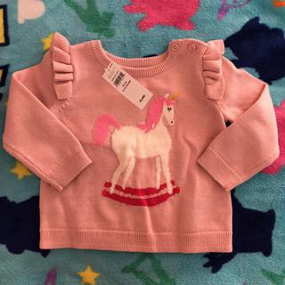 ベビーギャップ(babyGAP)のGAP セーター ユニコーン 70 新品(ニット/セーター)