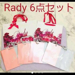 Rady - Rady レディ ショッパー ショップ袋 バイカラー  バッグ リゾフラ  エコ