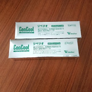 コンクール リペリオ 80g×2本 新品未使用品 ウエルテック(歯磨き粉)