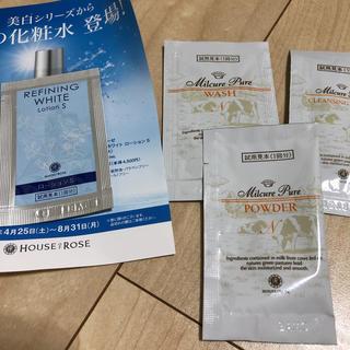 ハウスオブローゼ(HOUSE OF ROSE)のハウスオブローゼ 試供品 サンプル 化粧水 洗顔 クレンジング(サンプル/トライアルキット)