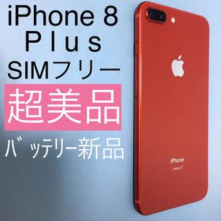 iPhone - 【美品】iPhone 8 Plus RED SIMフリー 64GB  (157)