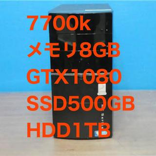マイクロソフト(Microsoft)のハイエンドゲーミングPC GTX1080(デスクトップ型PC)