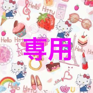 ミキハウス(mikihouse)の☆ぶどうちゃん様専用☆(Tシャツ/カットソー)