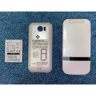 シャープ(SHARP)の202SH ホワイト 未使用品(携帯電話本体)