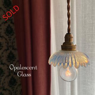 フランス オパールセントガラス アンティーク ランプ シェード オパーリンガラス(天井照明)