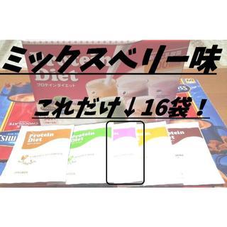 コストコ(コストコ)の◆未開封◆ ミックスベリー味のみ16袋 コストコ プロテインダイエット シェイク(ダイエット食品)