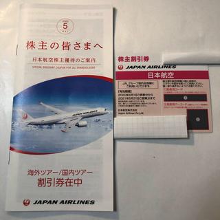 ジャル(ニホンコウクウ)(JAL(日本航空))のJAL 株主優待券 (その他)