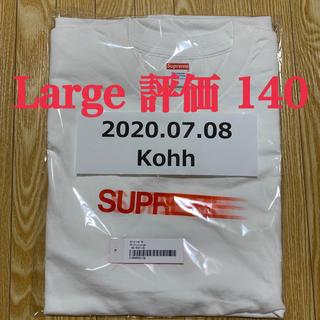 Supreme - Supreme Motion Logo Tee White Large