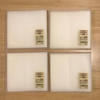 ムジルシリョウヒン(MUJI (無印良品))のCD・DVDホルダー 10枚収納 4冊セット(CD/DVD収納)