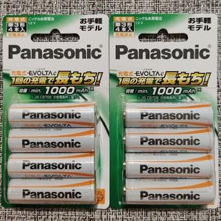 パナソニック(Panasonic)のPanasonic エボルタ 充電式電池 単3形 4本入りお手軽モデル×2パック(その他)