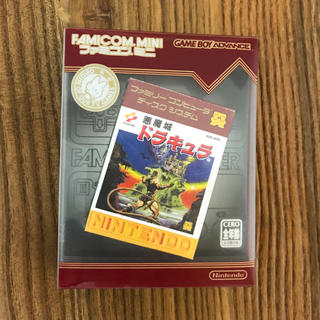 任天堂 - ファミコンミニ 悪魔城ドラキュラ GBA