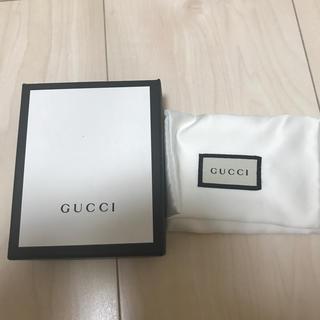 グッチ(Gucci)のグッチ GUCCI 箱(その他)