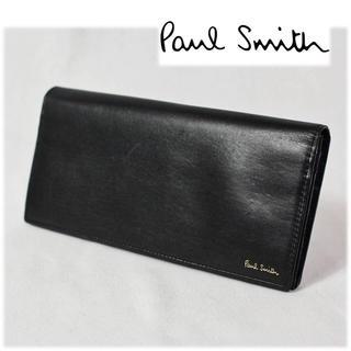 ポールスミス(Paul Smith)の《ポールスミス》新品 牛革 カラーバンド かぶせ式長財布 黒(長財布)