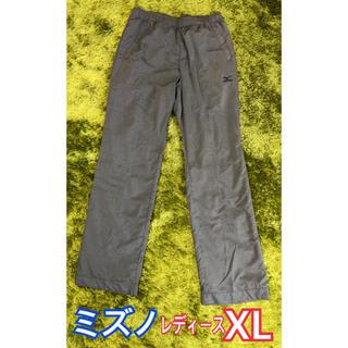 ミズノ(MIZUNO)のミズノ ジャージ パンツ スポーツウェア 裏起毛付き XL(カジュアルパンツ)