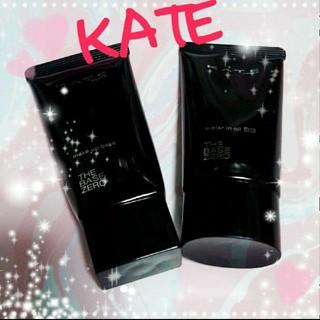 ケイト(KATE)のKATE♡リセットカバーベース&ウォーターインオイルBB(化粧下地)