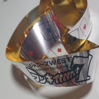 ジャニーズWEST - 【処分価格】ジャニーズWEST 銀テープ