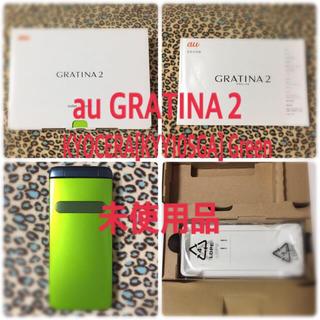 エーユー(au)のガラケー新品未使用&スマホのおまけのAQUOS SHV31セ(携帯電話本体)