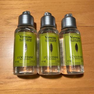 L'OCCITANE - ロクシタン ヴァーベナ クリーン ハンドジェル 未使用 3個