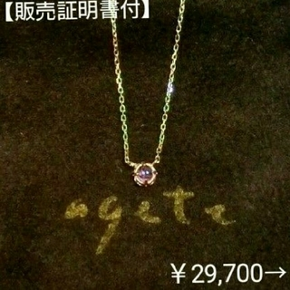 アガット(agete)の【50%オフ】アガット 一粒ピンクトルマリンのK10ネックレス(ネックレス)