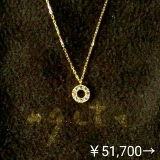 アガット(agete)の【50%オフ】アガット ダイヤモンド付サークルモチーフのK18ネックレス(ネックレス)