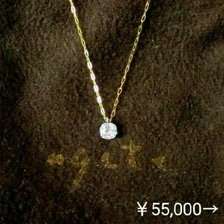 アガット(agete)の【50%オフ】アガット 0.08ctダイヤモンド付K18ネックレス(ネックレス)