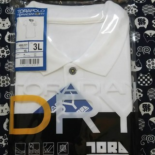 トライチ(寅壱)の新品❗️寅壱半袖ポロシャツ3L白❗️(ポロシャツ)