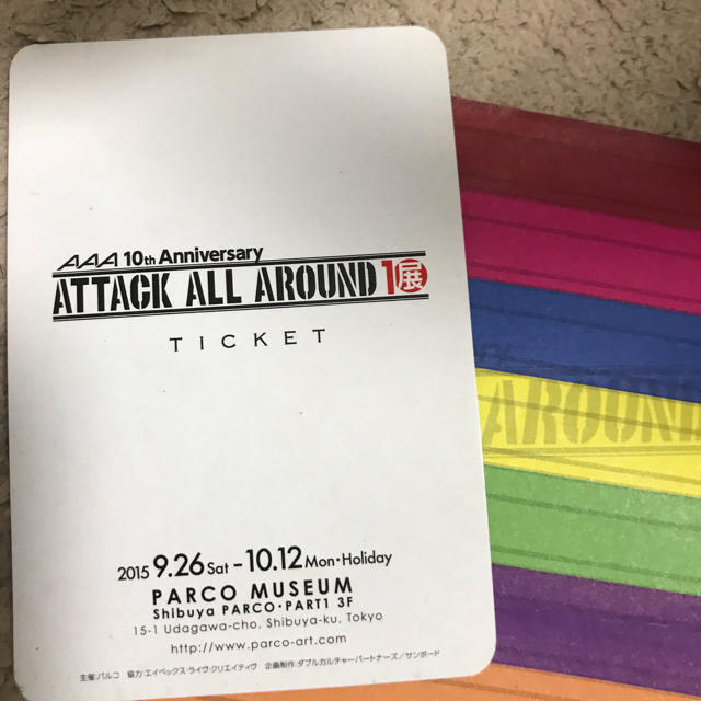 AAA(トリプルエー)のAAA10th anniversary AAA展 カードNissy エンタメ/ホビーのタレントグッズ(ミュージシャン)の商品写真