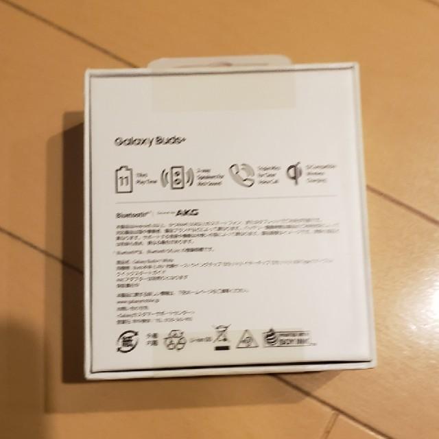 Galaxy(ギャラクシー)の【新品未開封】Galaxy Buds+ 白 スマホ/家電/カメラのオーディオ機器(ヘッドフォン/イヤフォン)の商品写真