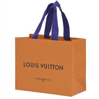ルイヴィトン(LOUIS VUITTON)のルイヴィトン ショッパー10点(ショップ袋)