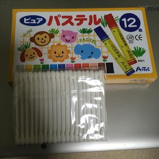パステル 12色 クレヨン (クレヨン/パステル)