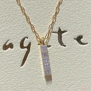 アガット(agete)のアガット k18 プリンセスバー ネックレス ダイヤ(ネックレス)