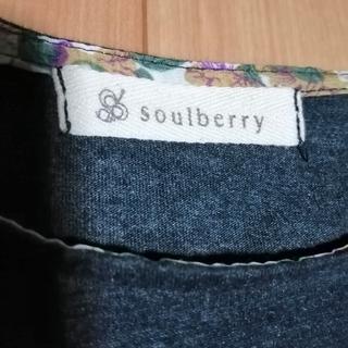 ソルベリー(Solberry)のソウルベリー☆Soul berry☆L サイズチュニック☆美品(チュニック)