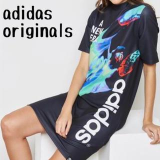 アディダス(adidas)のadidas originals コレクティブドレス ワンピース ロゴ(ミニワンピース)