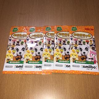 新品未開封 どうぶつの森 amiibo アミーボ カード 第2弾 5パック