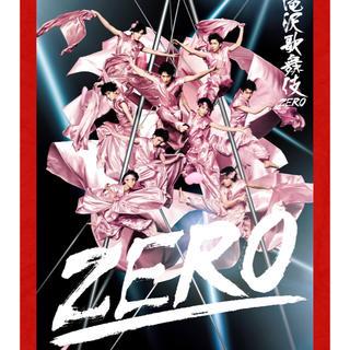 Johnny's - 滝沢歌舞伎 ZERO 初回生産限定盤