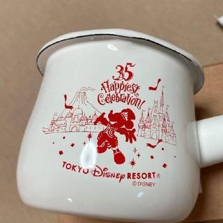 ディズニー(Disney)のディズニーミルクパン(鍋/フライパン)