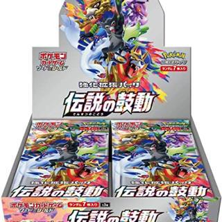 ポケモン(ポケモン)の【新品】伝説の鼓動 2BOX (Box/デッキ/パック)