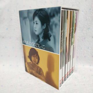 【新品】やまとなでしこ DVD-BOX〈6枚組〉 松嶋菜々子(TVドラマ)