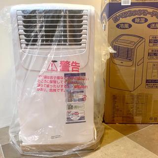 NAKATOMI MAC-20 移動式 エアコン 除湿 送風