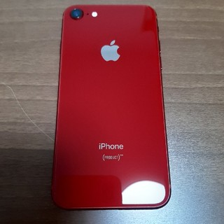 iPhone - iPhone8 64GB product red