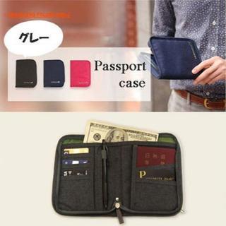 【グレー】財布 小銭入れ パスポートケース カバー チケット 収納(折り財布)