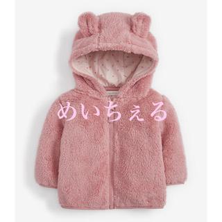 NEXT - 【新品】next ピンク ブリースフード付きジャケット(ベビー)