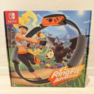 Nintendo Switch - 「新品」 ソフト同梱版 リングフィット アドベンチャー Switch