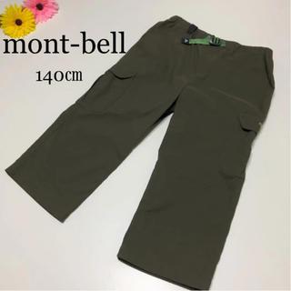 mont bell - モンベル ストレッチ ハーフ パンツ アウトドア ノースフェイス パタゴニア
