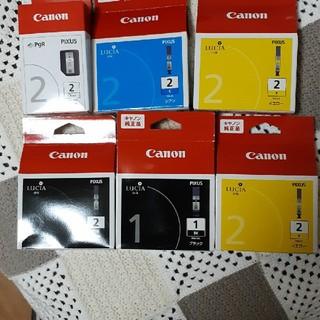 キヤノン(Canon)のCanon PGI キャノン 純正 インクカートリッジ クリアタンク (OA機器)